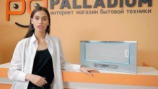 VENTOLUX GARDA 60 INOX/M - Обзор Вытяжки | Palladium.ua