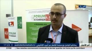 تكنولوجيا: الصناعة الرقمية..مجال مكبل في الجزائر