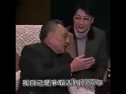 习近平打脸邓小平对港承诺?香港50年不变(图/视频)