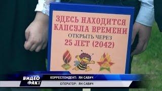 видео В Мирном заложили новую «капсулу времени»