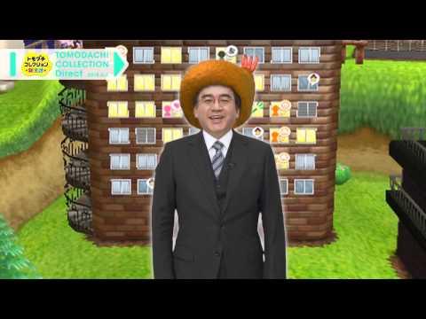 ちょっと Nintendo Direct