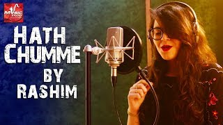 HATH CHUMME - Rashmi GaBa | Ammy Virk | Female Version | Music Studio | Latest Punjabi Song