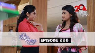 Neela Pabalu | Episode 228 | 26th March 2019 | Sirasa TV Thumbnail