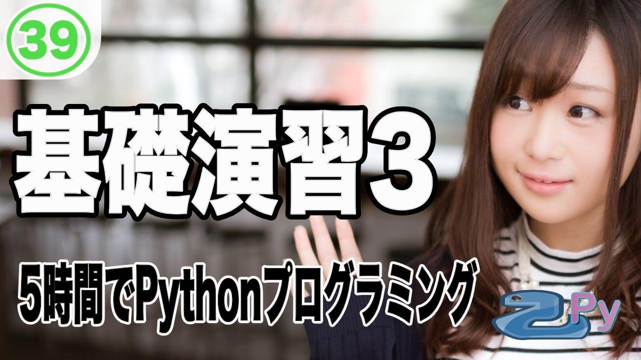 桁 python 数 format