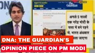 DNA: Detailed analyisis of The Guardian