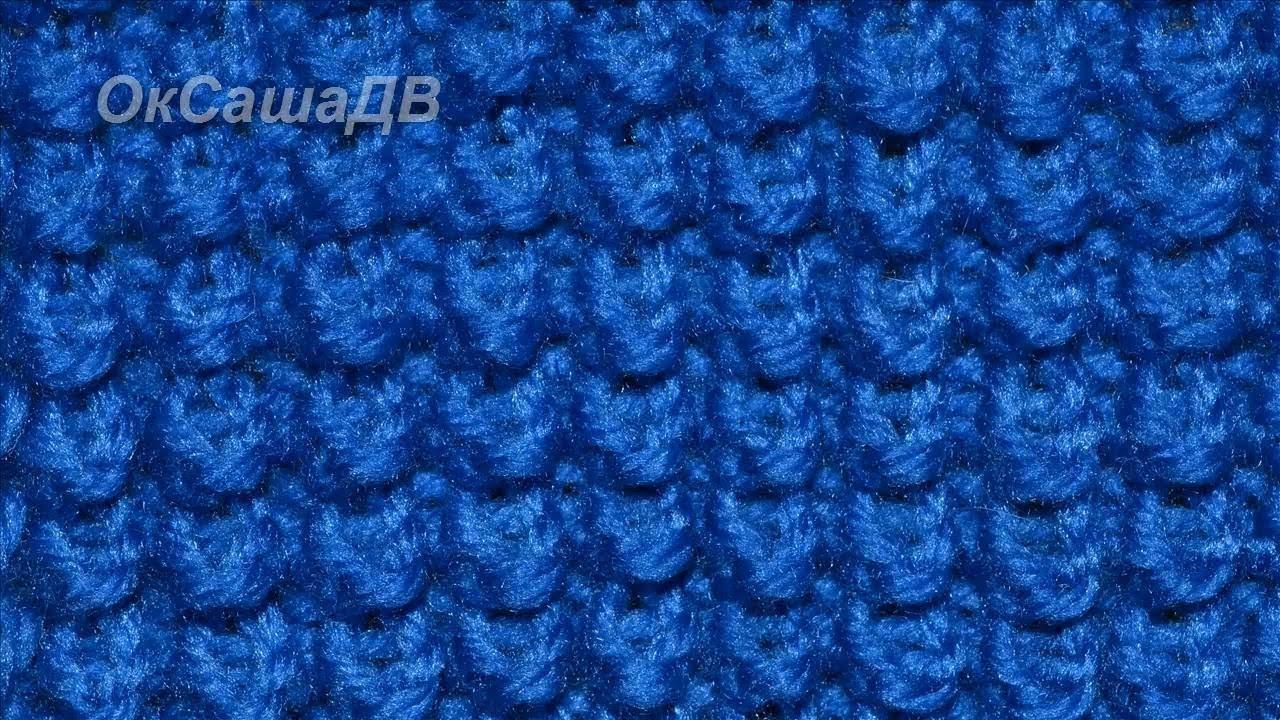 Вязания спицами чешуйка
