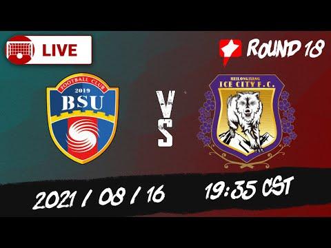 LIVE | Beijing BSU vs Heilongjiang | 北京北体大 vs  黑龙江冰城 | 2021/08/16 19:35 CST