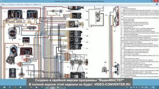 видео ЭЛЕКТРОСХЕМА ВАЗ 2106 - СХЕМА ЭЛЕКТРООБОРУДОВАНИЯ