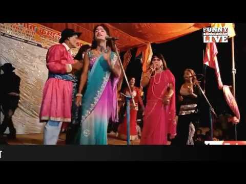 Sare Shikwe Gile Bhula Ke Kaho play by funny Manoranjan live stage