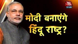 Will Modi create a Hindu nation? (Part-1)