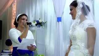 трогательный стих на свадьбу (сестра)