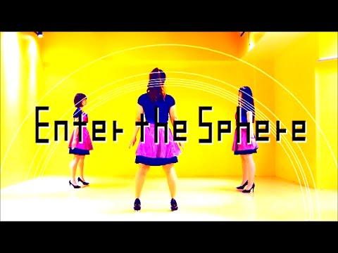 【Perfume】Enter The Sphere  踊ってみた【主婦ゅ~む★】