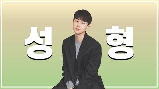 코성형 2년 반 후기(feat.가격,재수술,병원, 원장…