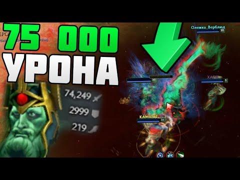 видео: ЭТО САМАЯ ЛУЧШАЯ КАСТОМКА В КОТОРУЮ Я ИГРАЛ! lich king В x hero siege dota 2 patch 7.07