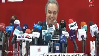 شاهد.. التصريحات الكاملة لمدرب الأهلي مارتين لاسارتي في أول مؤتمر صحفي