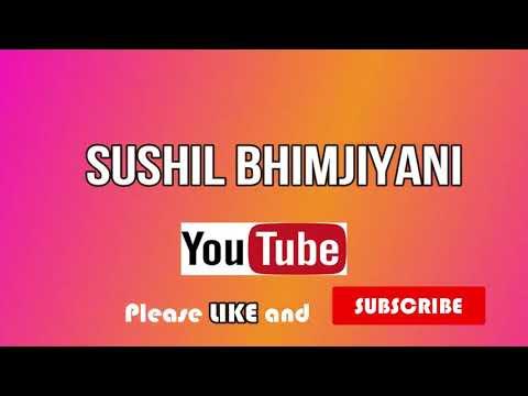 sushil-bhimjiyani-whistle-songs