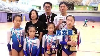 Publication Date: 2018-05-11 | Video Title: 20180506 UPOWER 全港小學校際體操比賽 女子乙