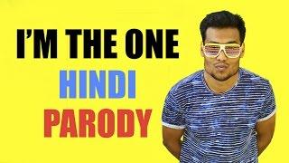 DJ Khaled - I'm the One ft. Justin Bieber | Hindi Cover Series E06