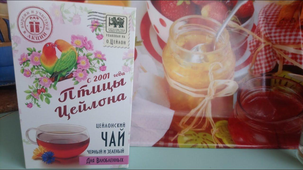 магазины конфеты чай