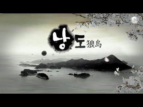 여수의 섬 - 낭도 Korea Island Travel (Yeosu) #2