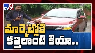 KIA Seltos SUV interior and exterior demo - TV9 Exclusive