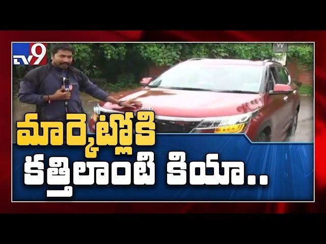 KIA Seltos SUV interior and exterior demo - TV9 Exclusive