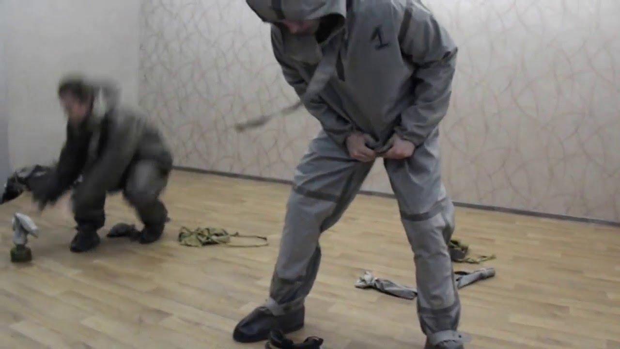 Одевание хим.костюма Л-1 - YouTube