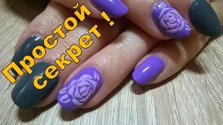 Дизайн ногтей бархатные розы шеллак.