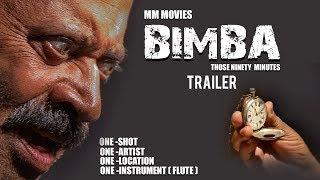 Bimba New Kannada Movie Trailer || Srinivasa Prabhu || G Murthy