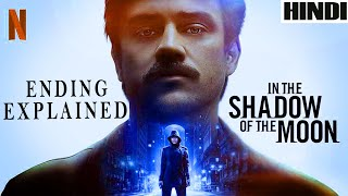 In the shadow of the moon 2019 Explained in HINDI | Ending Explained | Sci-fi |