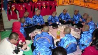 宇検男子バレー県少年団大会