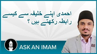 Ask an Imam (Urdu)
