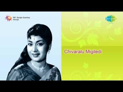 Chivaraku Migiledi  Kavi Kokila
