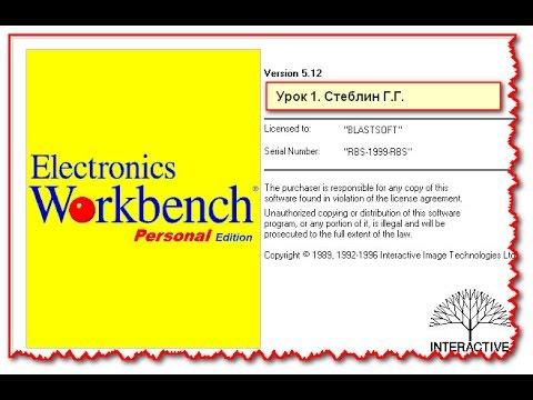 download технологические расчеты в процессах холодной листовой штамповки учебное пособие