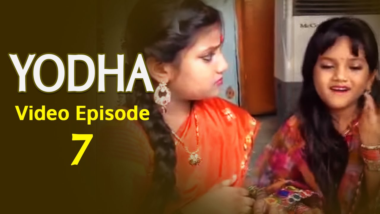 Yodha Video Episode 7|| Atta Kodalu Funny Videos