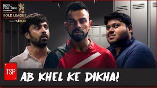 Ab Khel Ke Dikha ft. Virat Kohli | Royal Challenge Bold League Promo