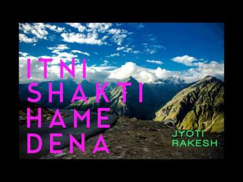 Itni Shakti Hame Dena Data Prarthana Mp3 Free Download
