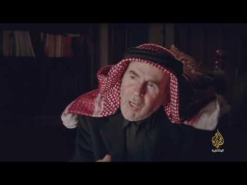 موسى ناظم الحسيني- شيخ المناضلين