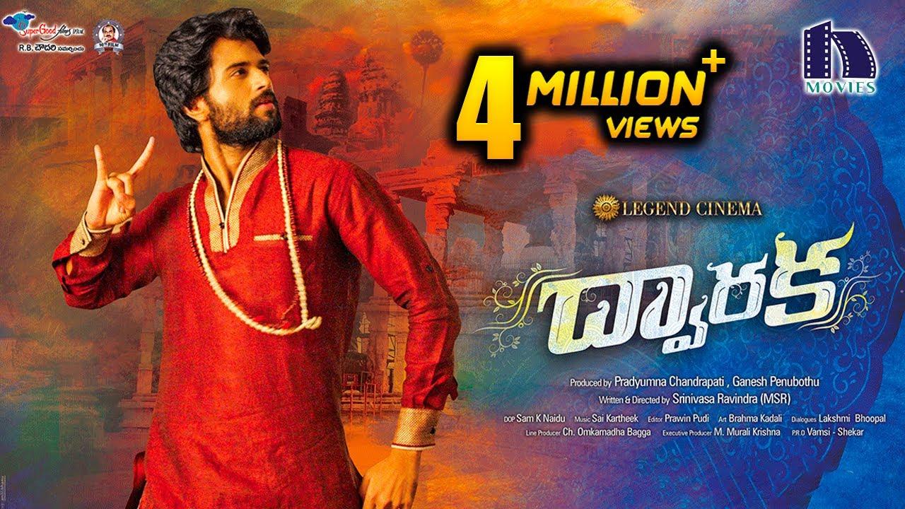 Dwaraka Full Movie 2018 Telugu Full Movies Vijay