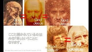 3000【01重】The Self Portrait of Jesus Himself 1500年後のイエス自身の自画像、それがダビンチなる画家の自画像として知られている絵だった説by Hiroshi