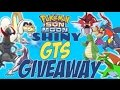 Shiny Dragon GTS GIVEAWAY POKÉMON sun and moon GA Pokémon REVERSE GTS WARS GIVEAWAY Sun/Moon