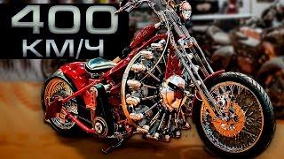 ТОП 4 Самый быстрый серийный мотоцикл. Рекорд скорости на мотоцикле.