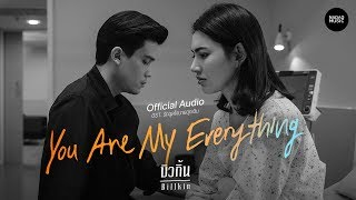 You are my everything OST.รักฉุดใจนายฉุกเฉิน - Billkin [Official Audio] | Nadao Music