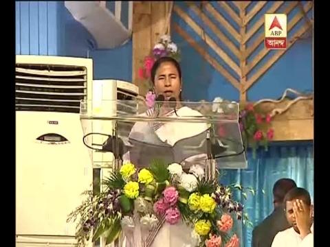 CM Mamata Banerjee Inaugurates new district Jhargram