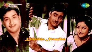 Kadhalikka Neramillai | Naalam Naalam song