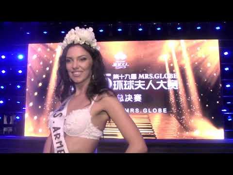 Mrs.  Armenia Globe