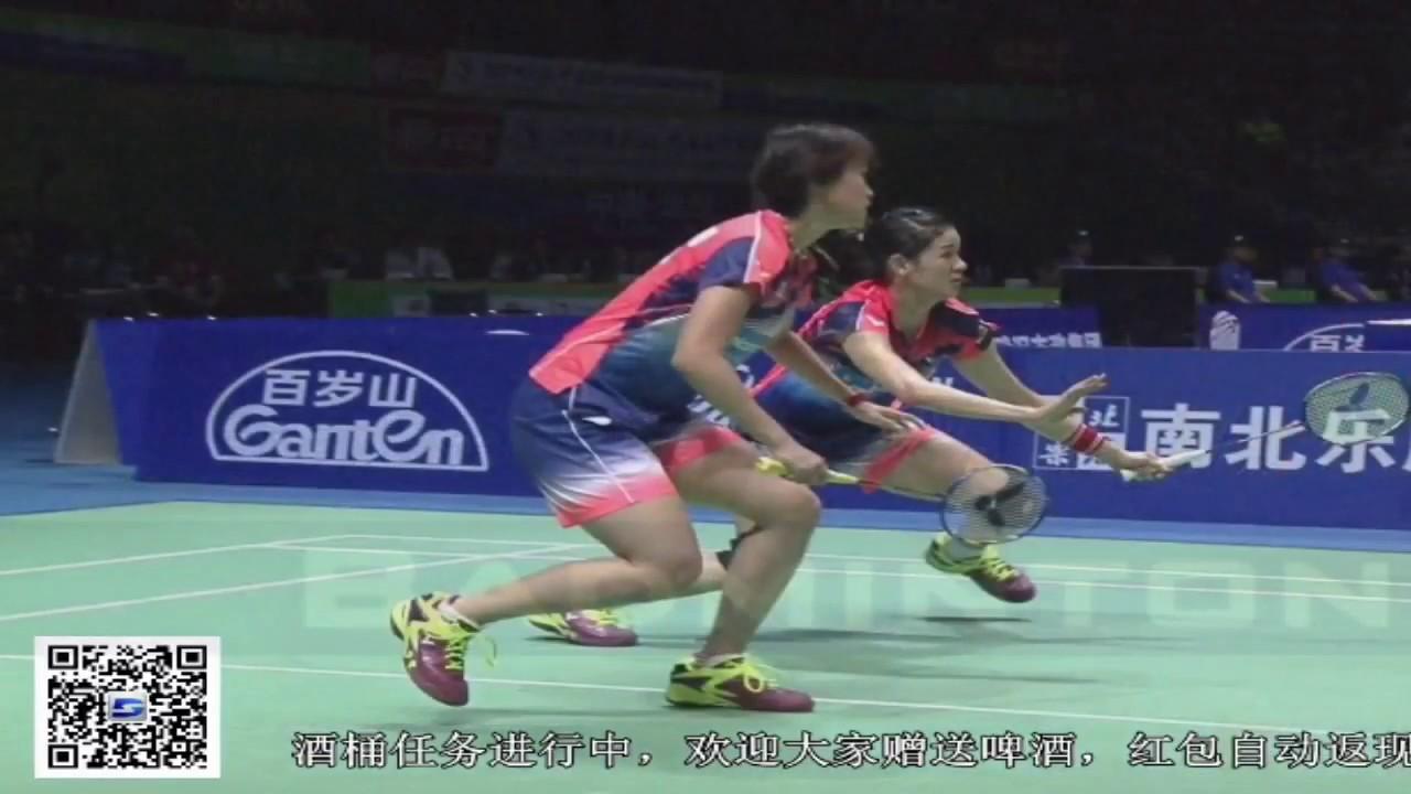 badminton best rally 2017 asia championship MATSUTOMO TAKAHASHI