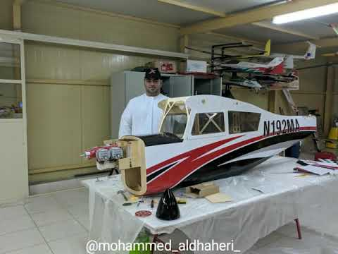 Pilot RC DECATHLON 47% 180
