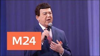 видео В Москве скончался Иосиф Кобзон