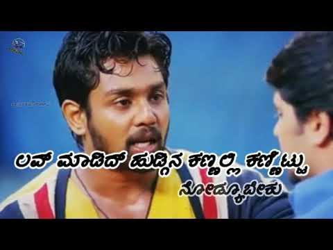 """ಬಹದ್ದೂರ್   Bahaddur Kannada Film """"BEST LOVE  PROPOSAL"""